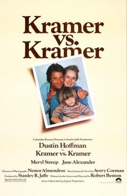 Kramer vs. Kramer เครเมอร์ วีเอส. เครเมอร์ พ่อแม่ลูก (1979)
