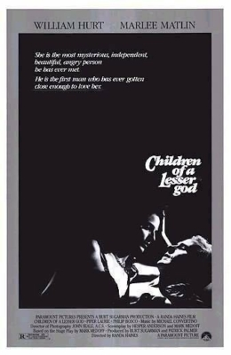 Children of a Lesser God รักนี้ไม่มีคำพูด (1986) ซับไทย
