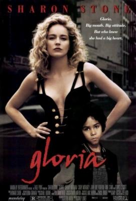Gloria ใจเธอแน่... กล้าแหย่เจ้าพ่อ (1999)