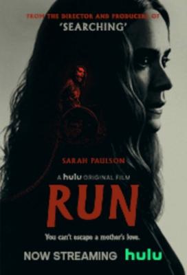 Run มัมอำมหิต (2020)