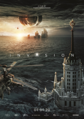 Attraction 2 Invasion มหาวิบัติเอเลี่ยนล้างโลก (2020)