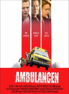 Ambulance อมบูแลนซ์ เหยียบกระฉูด (2005)