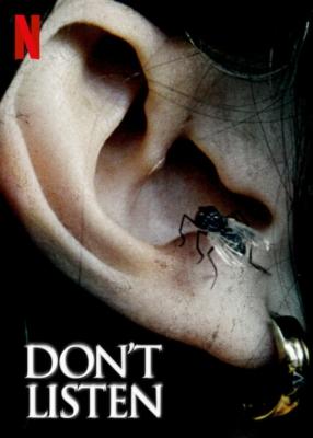 Don't Listen เสียงสั่งหลอน (2020)