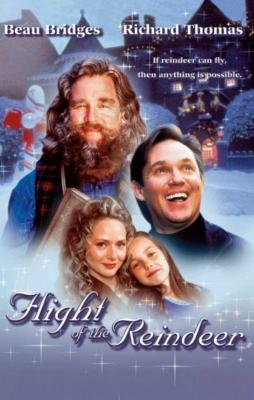 Flight of the Reindeer ผจญภัยเมืองมหัศจรรย์ (2000)