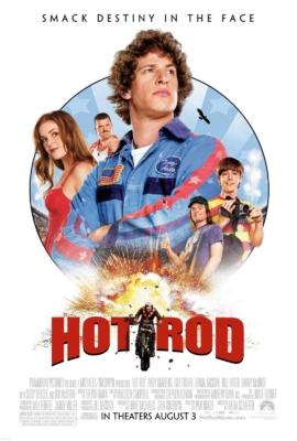 Hot Rod ฮ็อต ร็อด สิงห์สตันท์บิดสะท้านโลก (2007)