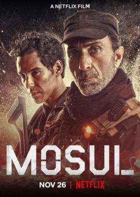 Mosul โมซูล (2019)