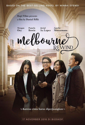 Melbourne Rewind กรอรักกลับเมลเบิร์น (2016)