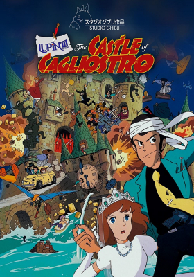 Lupin the 3rd Castle of Cagliostro ปราสาทสมบัติคากริออสโทร (1979)