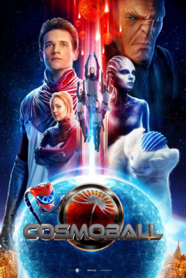 Cosmoball เกมผ่าจักรวาล (2020)