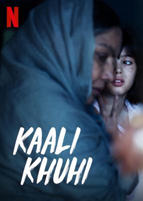 Kaali Khuhi บ่อน้ำอาถรรพ์ (2020)