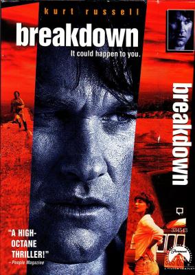 Breakdown ฅนเบรกแตก (1997)