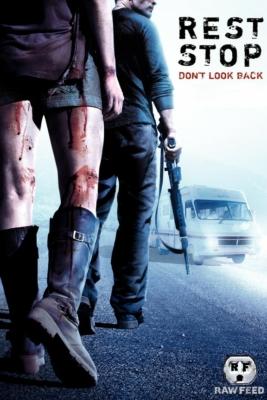 Rest Stop: Don't Look Back ไฮเวย์ มรณะ 2 (2008) ซับไทย