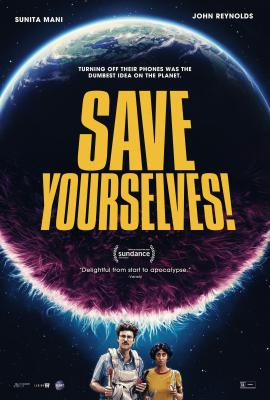 Save Yourselves! ช่วยให้รอด (2020)
