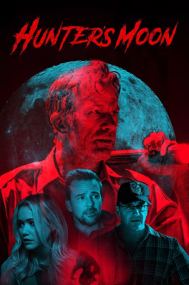 Hunter's Moon ฮันเตอร์ มูน ดวงจันทร์ของนักล่า 2020