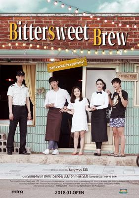 Bittersweet Brew ร้านกาแฟ...สื่อรักด้วยใจ (2016)
