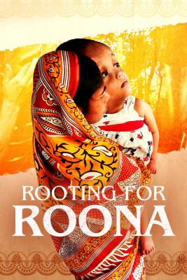 Rooting for Roona เพื่อรูน่า (2020)