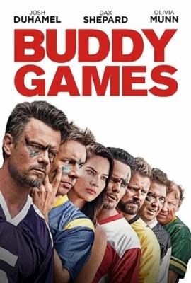 Buddy Games (2019) ซับไทย