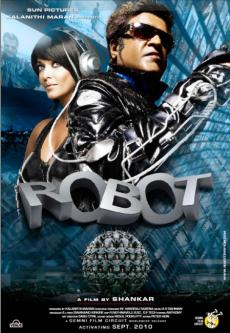 Robot Endhiran มนุษย์โรบอท จักรกลเหนือโลก (2010)