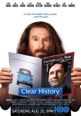 Clear History แสบกับพี่ต้องมีเคลียร์ (2013)