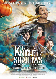 Knight of Shadows Walker Between Halfworlds โคตรพยัคฆ์หยินหยาง (2019)