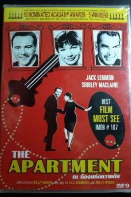 The Apartment ดิ อพาร์ทเมนต์ (1960)