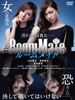 Roommate รูมเมต ปริศนาเพื่อนร่วมห้อง (2013)