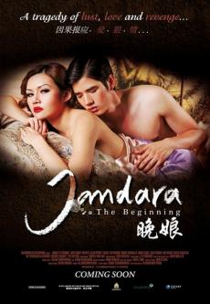 จัน ดารา ปฐมบท ภาค 1 Jan Dara: The Beginning 1 (2012)