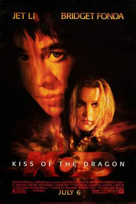 Kiss Of The Dragon จูบอหังการ ล่าข้ามโลก (2001)