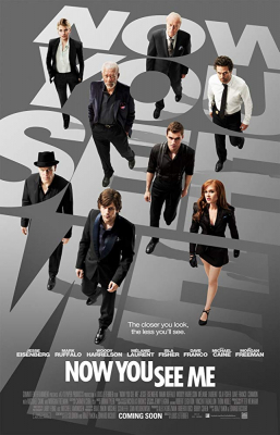 Now You See Me อาชญากลปล้นโลก (2013)