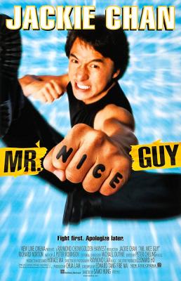 Mr. Nice Guy ใหญ่ทับใหญ่ (1997)