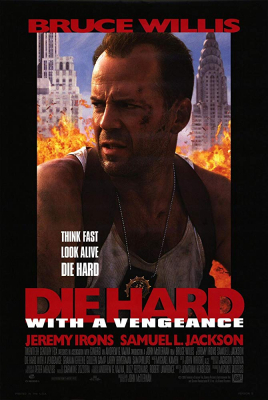 Die Hard 3: With A Vengeance ดาย ฮาร์ด แค้นได้ก็ตายยาก ภาค3 (1995)