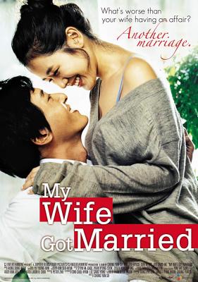 My Wife Got Married เมียเขาหรือเราชู้ (2008)