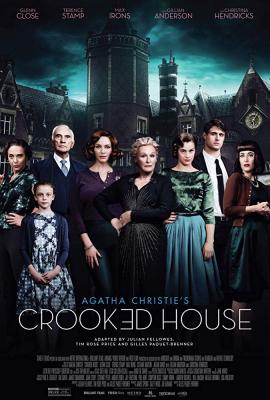 Crooked House คดีบ้านพิกล คนวิปริต (2017)