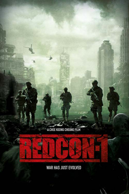 Redcon ภาค1 (2018)
