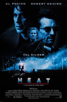 Heat ฮีท คนระห่ำคน (1995)