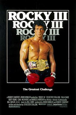 Rocky3 ร็อคกี้ ราชากำปั้น…ทุบสังเวียน ภาค3 (1982)