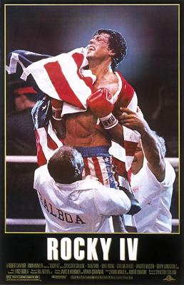 Rocky4 ร็อคกี้ ราชากำปั้น…ทุบสังเวียน ภาค4 (1985)