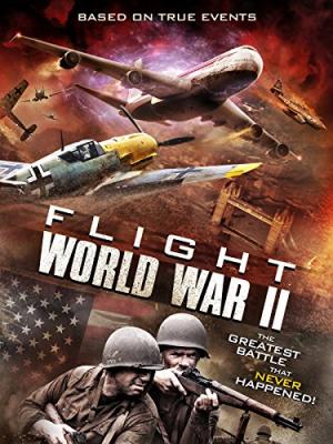 Flight World War II บินทะลุเวลาสงครามโลก (2015)