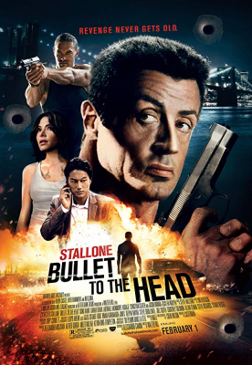 Bullet to the Head กระสุนเดนตาย (2012)