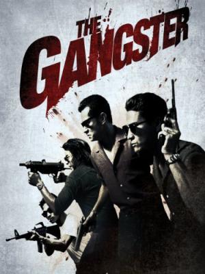 อันธพาล Gangster (2012)