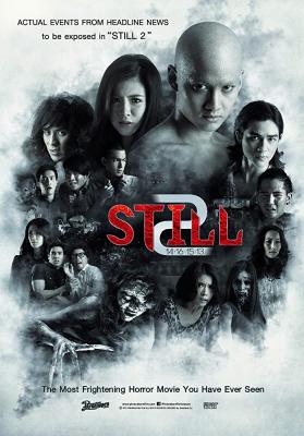 ตายโหงตายเฮี้ยน STILL 2 (2014)