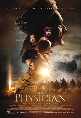 The Physician แผนการที่เสี่ยงตาย (2013)