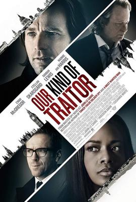Our Kind of Traitor แผนซ้อนอาชญากรเหนือโลก (2016)