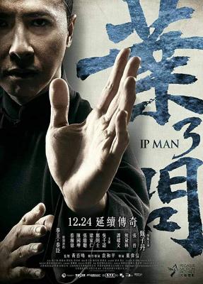 Ip Man 3 ยิปมัน 3 (2015)