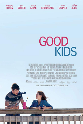 Good Kids เรียนจบแล้ว…ขอเป็นตัวเองสักครั้ง (2016)