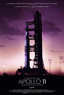 Apollo 11 อพอลโล 11 (2019)