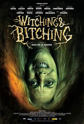 Witching and Bitching งานปาร์ตี้ ทิวาสีเลือด (2013)
