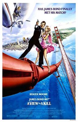 A View to a Kill 007 พยัคฆ์ร้ายพญายม (1985)
