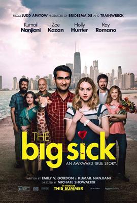 The Big Sick รักมันป่วย (2017)