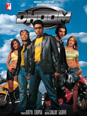 Dhoom1 บิดท้านรก ภาค1 (2004)
